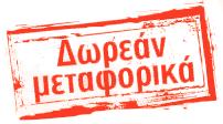 Ελαστικά μοτοσυκλέτας Θεσσαλονίκη – Κασσάνδρου 105